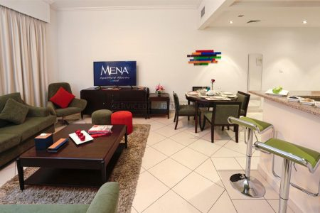 Furnished 2-Bedrooms Hotel Apartment in MENA ApartHotel Albarsha